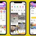 中国最大旅行メディア「馬蜂窩」でPOI(位置情報)を登録してみよう
